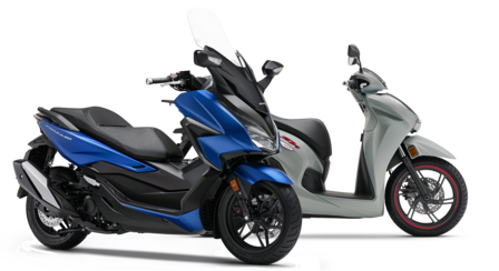 Honda Scooter Brochure